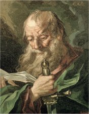 apostle paul reading verses